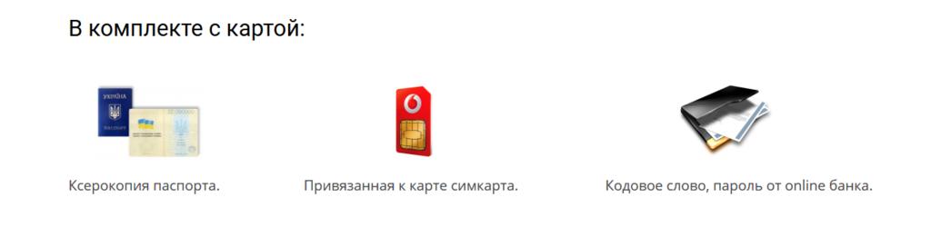"""""""Продам карту, дорого"""": как мошенники зарабатывают на счетах украинцев"""
