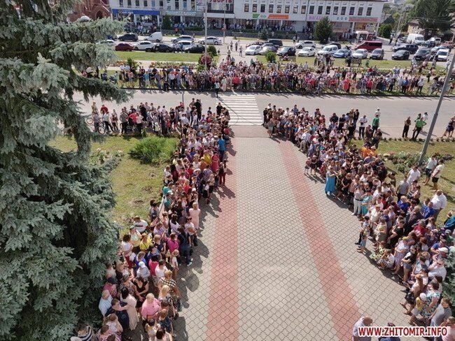 Олевск перед приездом Зеленского