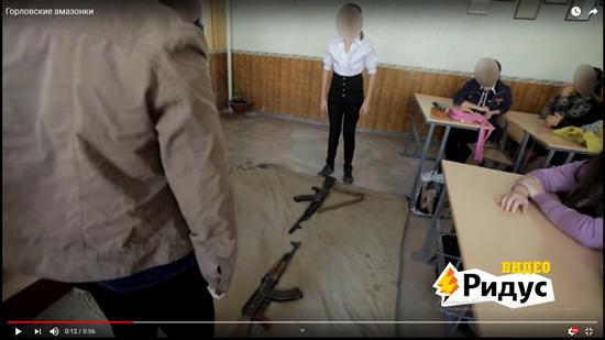 """В """"ДНР"""" обучали детей стрелять и взрывать бомбы на Донбассе"""