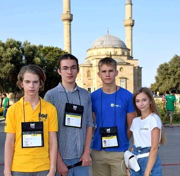 Украинские школьники