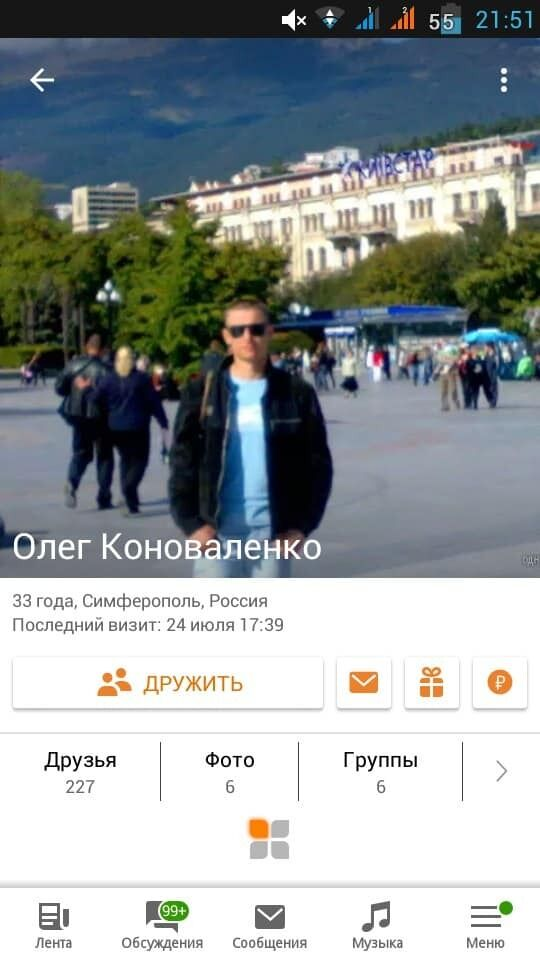 Олег Коноваленко зрадив ЗСУ і перейшов до окупантів Криму
