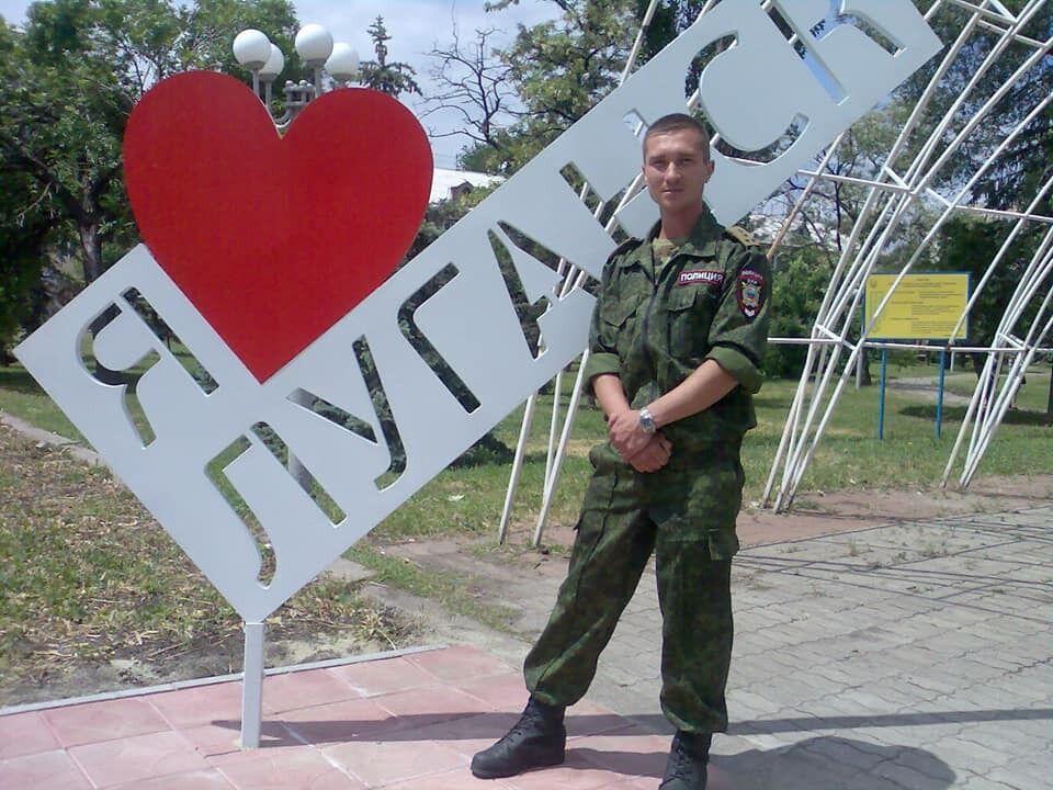 Ігор Афонін