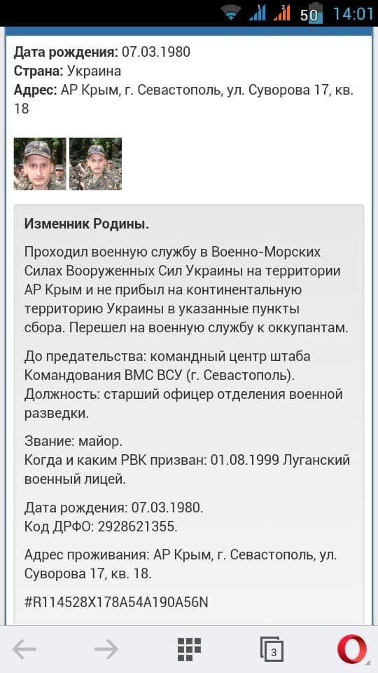 Досьє на дезертира Каганцева