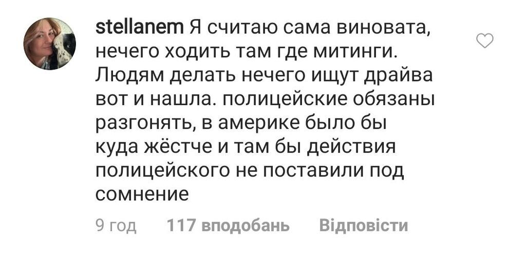 На Крида набросились из-за избитой копами девушки в Москве