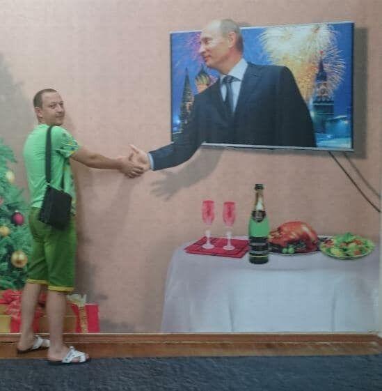 Дмитро Мартиненко