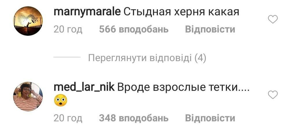 Пугачева и Вайкуле нарвались на критику из-за видео