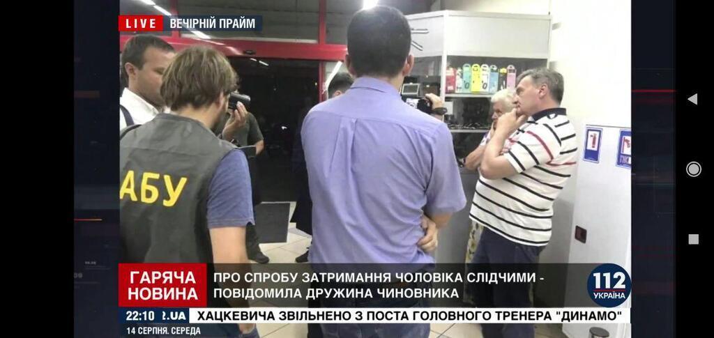 СБУ задержала Грымчака: первые подробности
