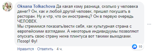 В Одессе ресторан загремел в скандал с иностранцем