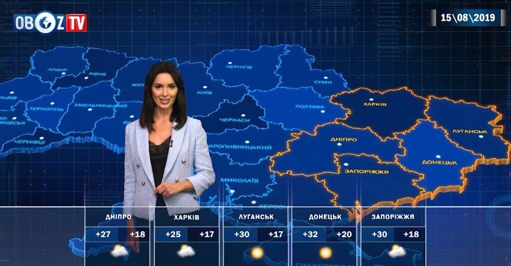 Жара отступит, но не везде: прогноз на 15 августа от ObozTV