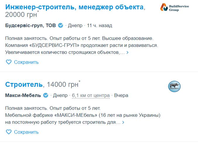 По статистке, каждый 5 украинец уезжает на заработки