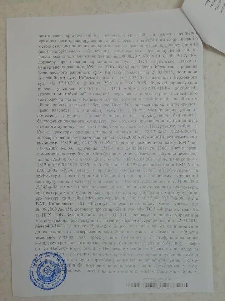 Адвокат Гримчака зробив гучну заяву