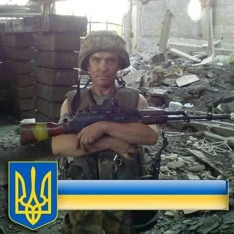 Загиблий Костянтин Гаврик