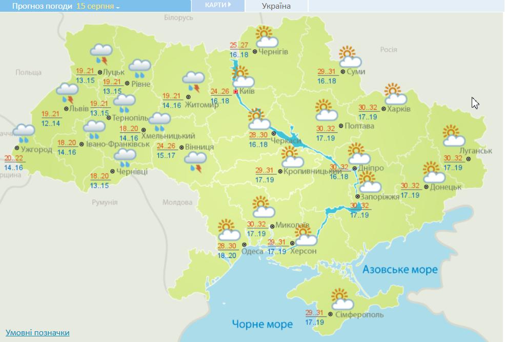 До +13, проливные дожди и грозы: выяснилось, где в Украине разбушуется буря