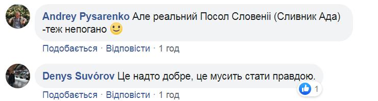 Раша Срака