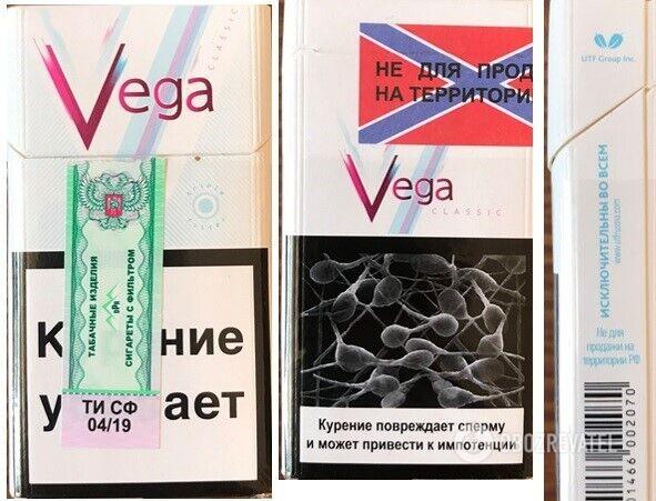 """Сигареты в """"ДНР"""""""