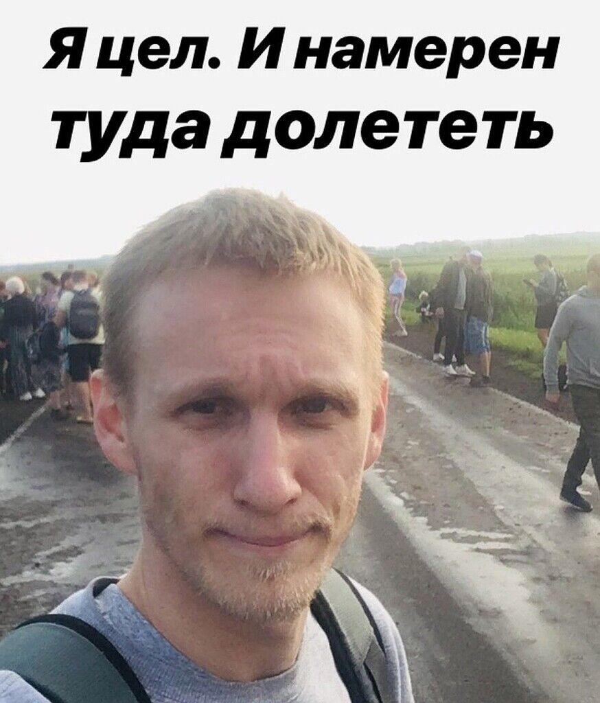 Борис Швайгер