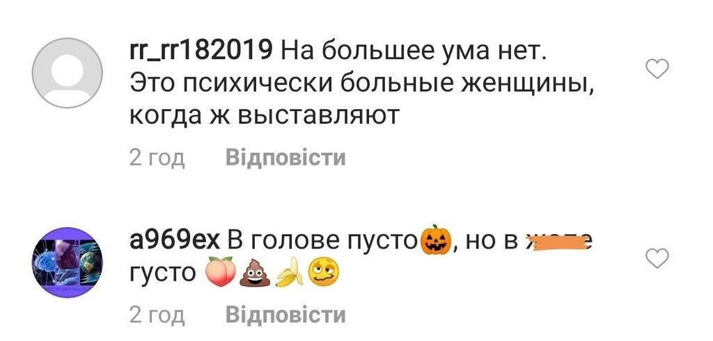 """Зірка """"Дом-2"""" викликала суперечки в мережі вульгарним фото"""
