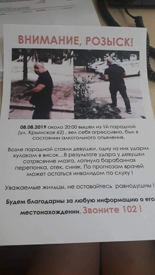 В Одесі відбувся зухвалий напад на дівчину