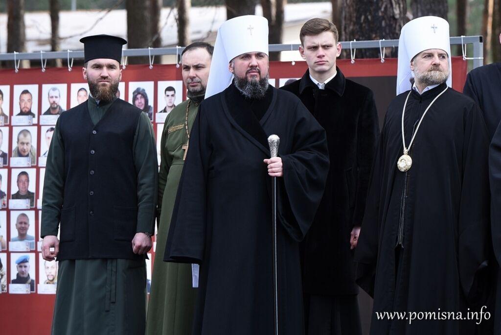 Митрополит Епіфаній на святі з нагоди 5-ї річниці Нацгвардії України