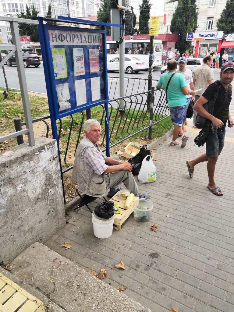 У Севастополі зачистили ринок від дрібних торговців