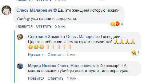 У Києві знайшли розчленований труп жінки: подробиці