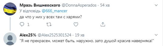 Показали фото ликвидированного на Донбассе террориста