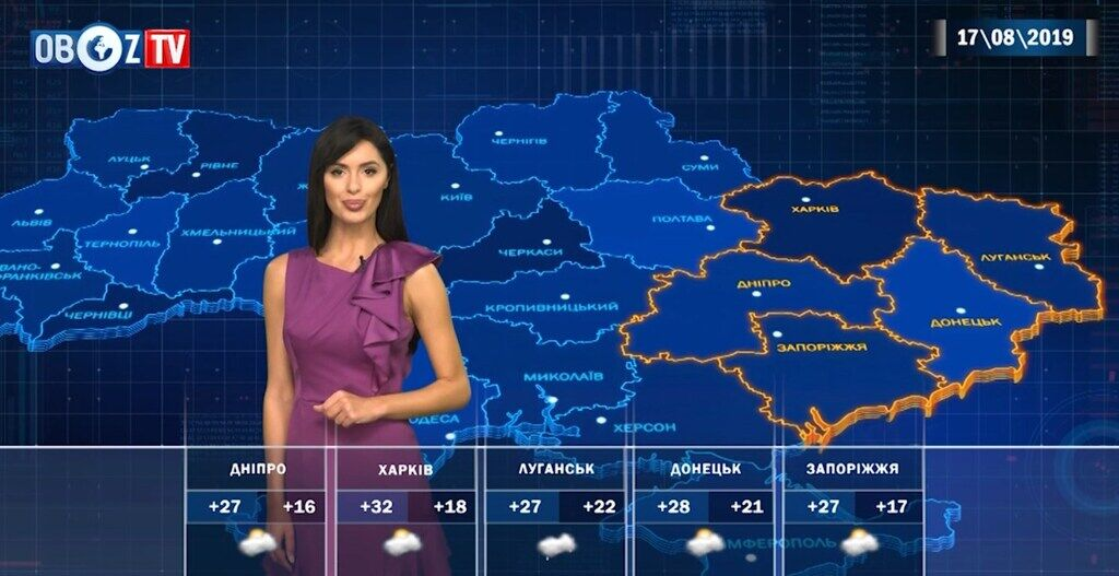 Пик похолодания в Украине: прогноз погоды от ObozTV