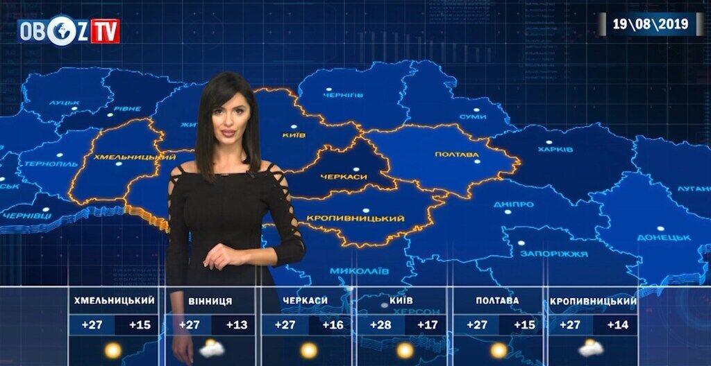Сюрпризи погоди на Яблучний Спас: прогноз від ObozTV