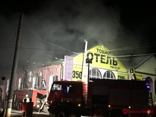 В Одессе в отеле заживо сгорели восемь человек: все подробности
