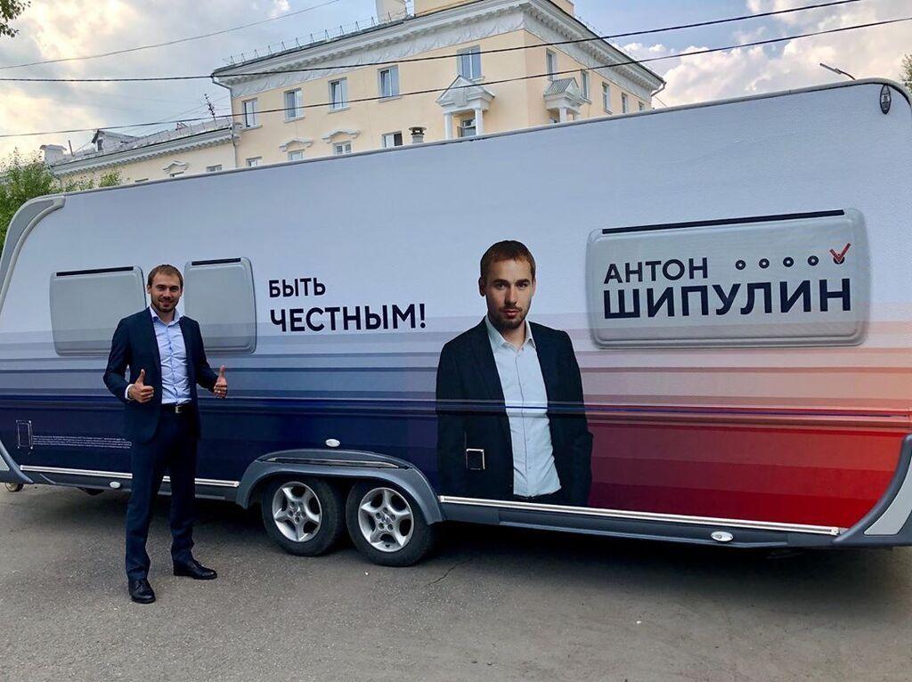 """""""Позорник"""" Шипулин подставил партию Путина и поплатился"""