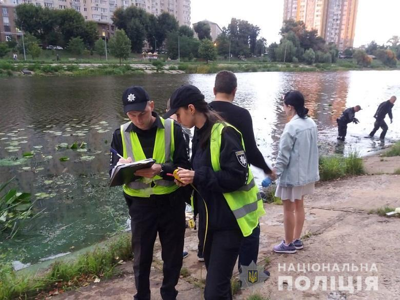 Останки вбитої знайшли в Русанівському каналі