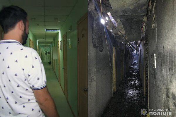Коридори в готелі до пожежі та після