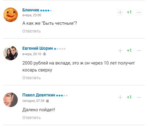 Шипулін підставив партію Путіна і поплатився
