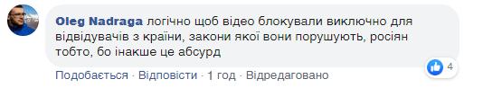 """YouTube викрили в """"підіграванні"""" РФ у війні проти України"""