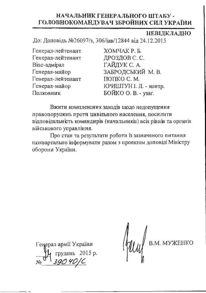 Кремль запустив нову кампанію проти ЗСУ