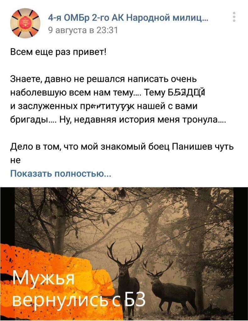 """""""Диверсантка"""" доводить терористів """"ЛНР"""" до суїциду"""