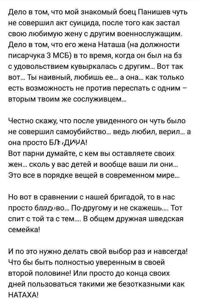 """""""Натаха – гроза ополченців!"""" В """"ЛНР"""" завелася """"диверсантка"""", що доводить терористів до суїциду"""
