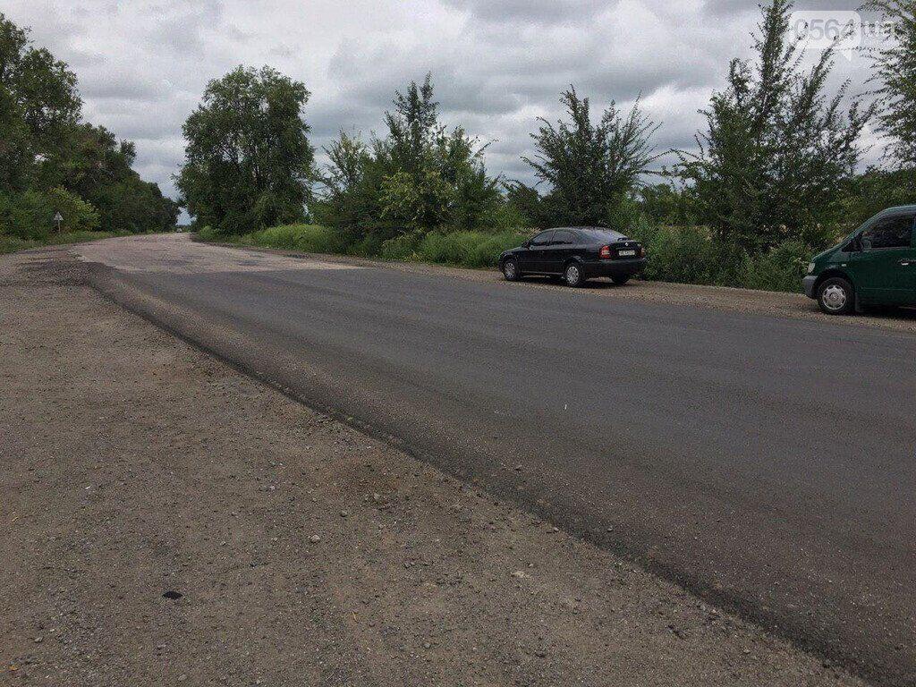 Ділянка відремонтованої дороги