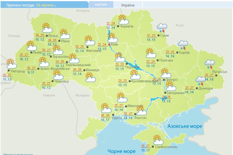 Осень дышит в спину: синоптики уточнили похолодание в Украине
