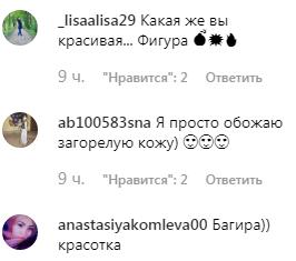 """Солістка """"НеАнгелів"""" завела мережу відвертим фото"""