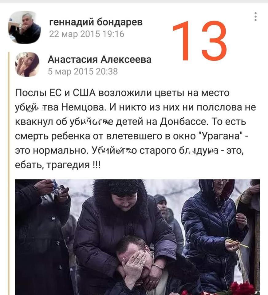 Российская пропаганда на странице преподавателя ХИТВ
