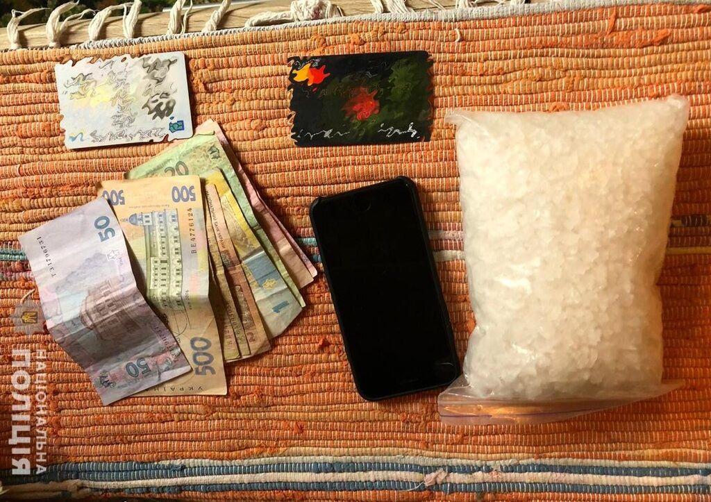 Вартість вилучених наркотиків – понад 100 тис. гривень