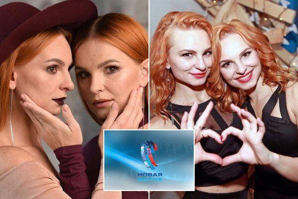 Дуэт ANNA MARIA представит Украину на фестивале в РФ