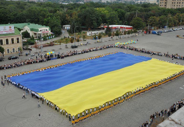 День Независимости в Харькове