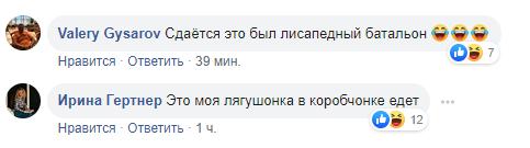 """Наш Вова на велике"": кортеж Зеленского разозлил украинцев"