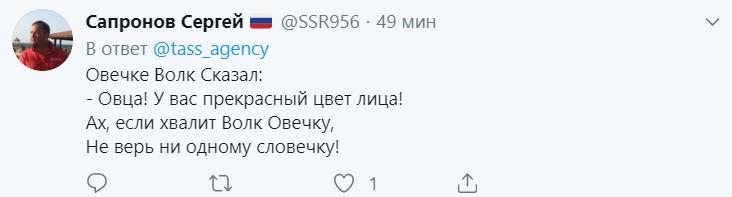 Путіна висміяли за дивний комплімент дружині Макрона
