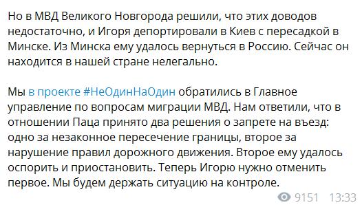 Стало відомо, як РФ кинула зрадника України