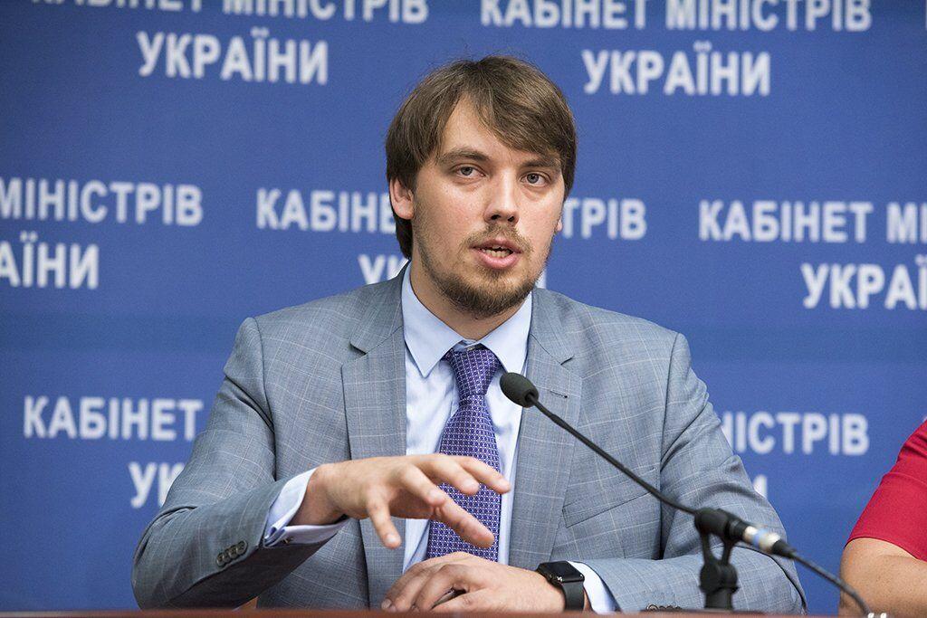 Олексій Гончарук — один із головних претендентів на пост прем'єр-міністра