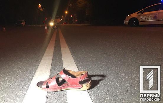 От сильного удара слетела обувь