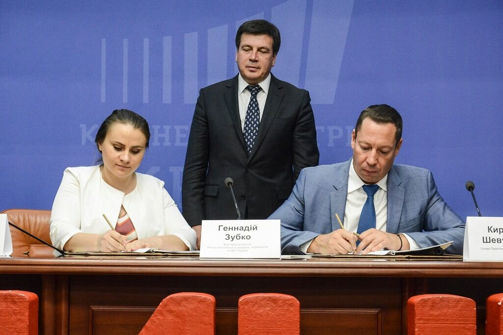 Фонд уклав угоду з першим банком - далі обіцяють більше